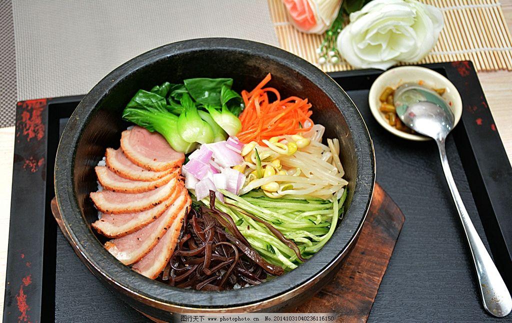 石锅拌饭 美味 餐饮 套餐 自助 摄影 餐饮美食 传统美食