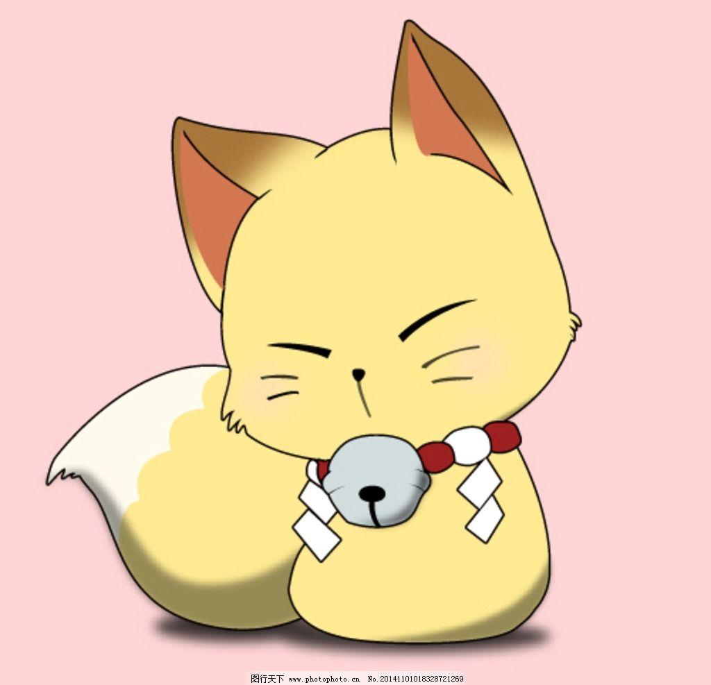 银仙 管狐 狐狸 动漫 狐 矢量 动物 设计 动漫动画 动漫人物 eps