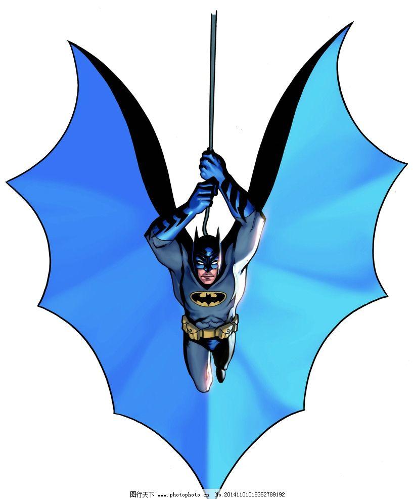 蝙蝠侠 超人 英雄 卡通 高清 卡通人 设计 动漫动画 动漫人物 400dpi