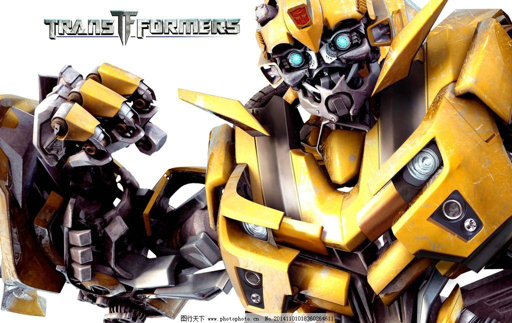 变形金刚 机器人 大黄蜂 汽车人 高清 壁纸 cg cg 动漫 设计 动漫动画
