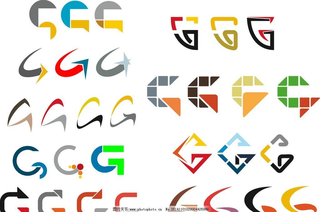 卡通字母 手绘英文 图标 拼音 创意字母g 设计 矢量  设计 标志图标