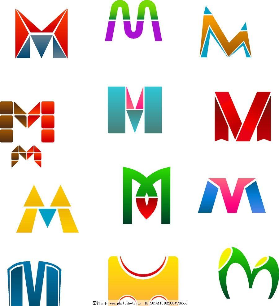 字母设计 英文字母 卡通字母 手绘英文 图标 拼音 矢量