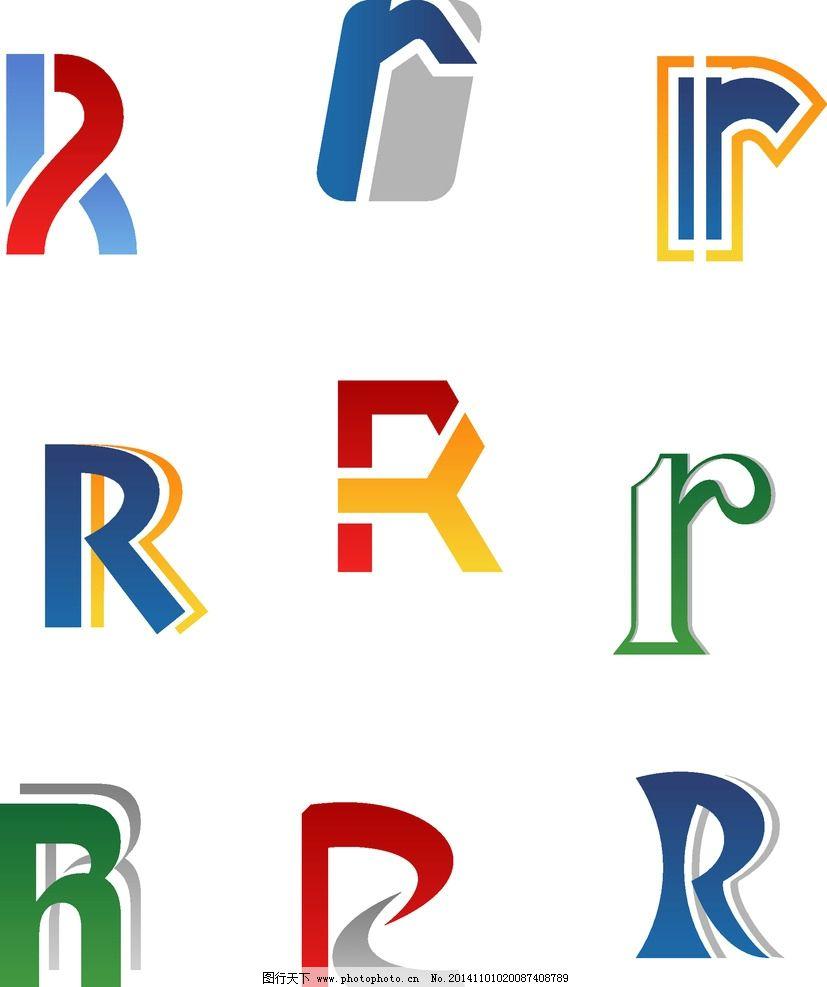 英文字母 卡通字母 手绘英文