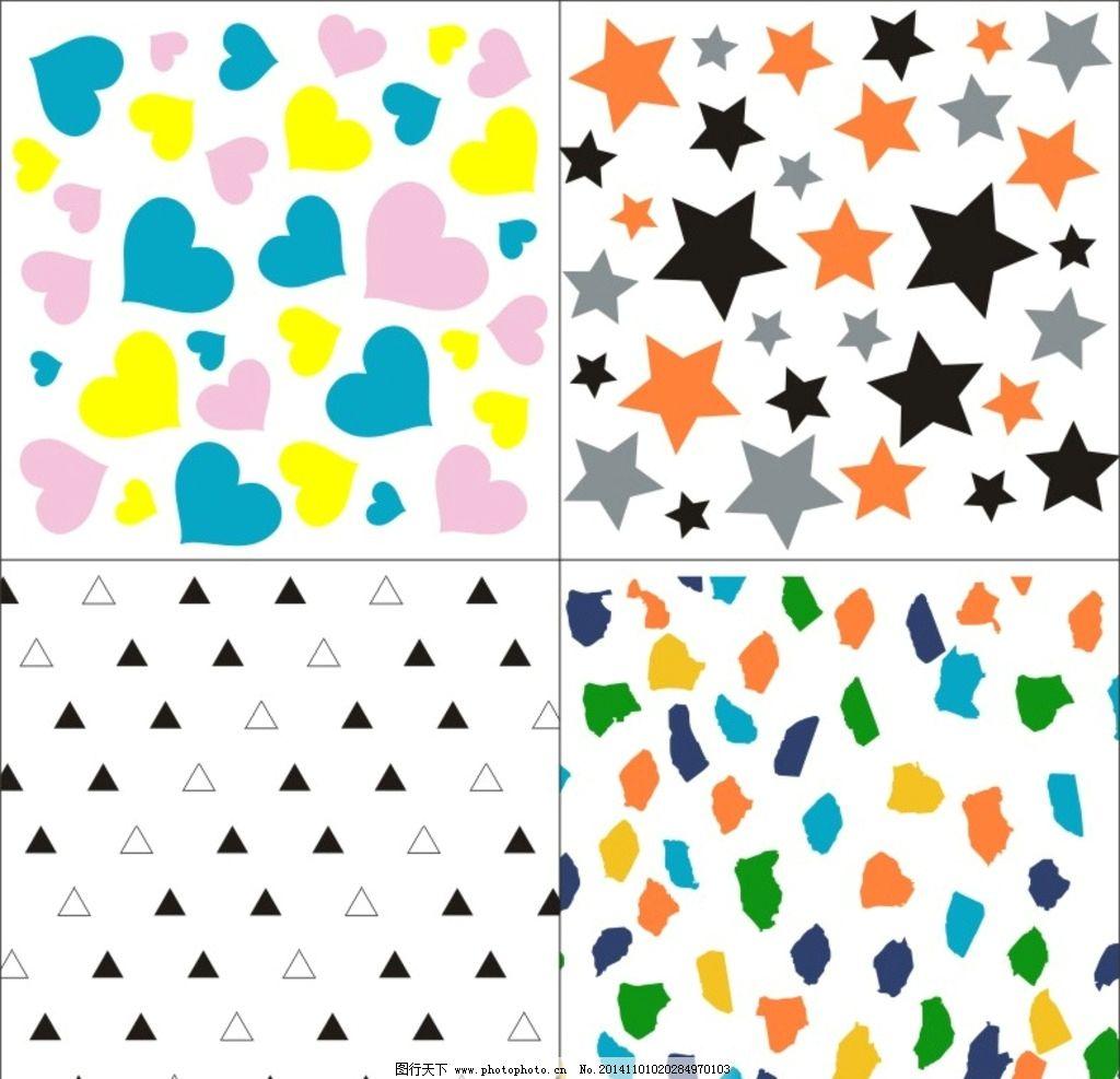 心形 星星 三角形 几图片