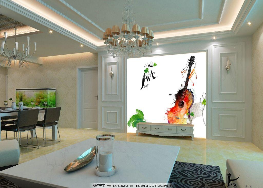 现代简约风格 室内效果图 客厅3d效果图 简约客厅 室内设计