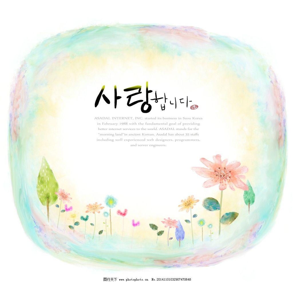 韩国手绘护士边框