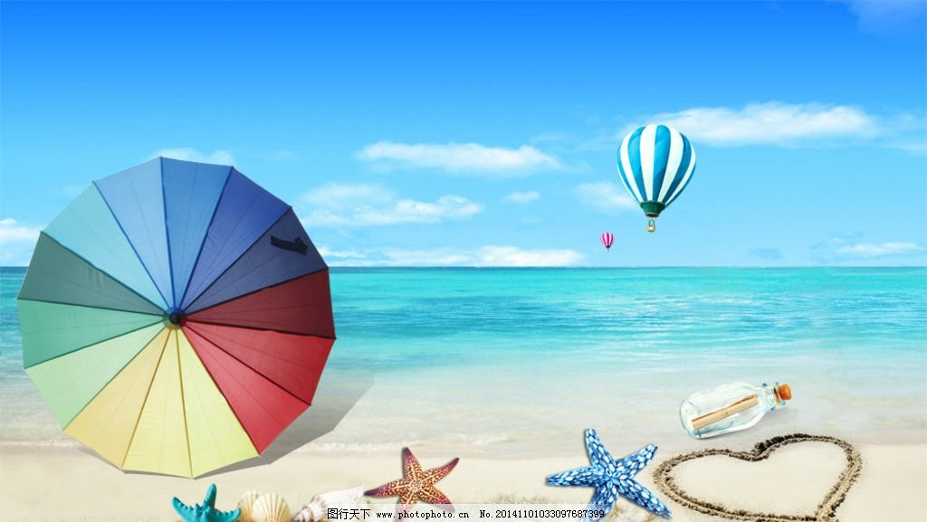 热气球 沙滩 夏日清凉 彩虹伞 五彩 天空 海洋 高清psd 300dpi 钻石画