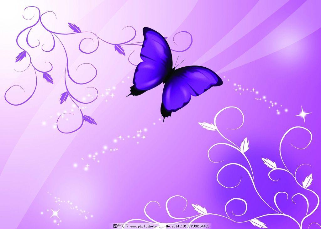 儿歌蝴蝶简谱11233