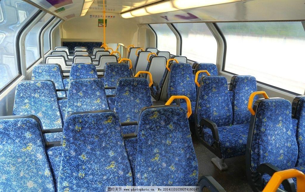 高铁内部座位图片