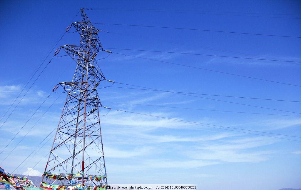 电力设施 电力铁塔