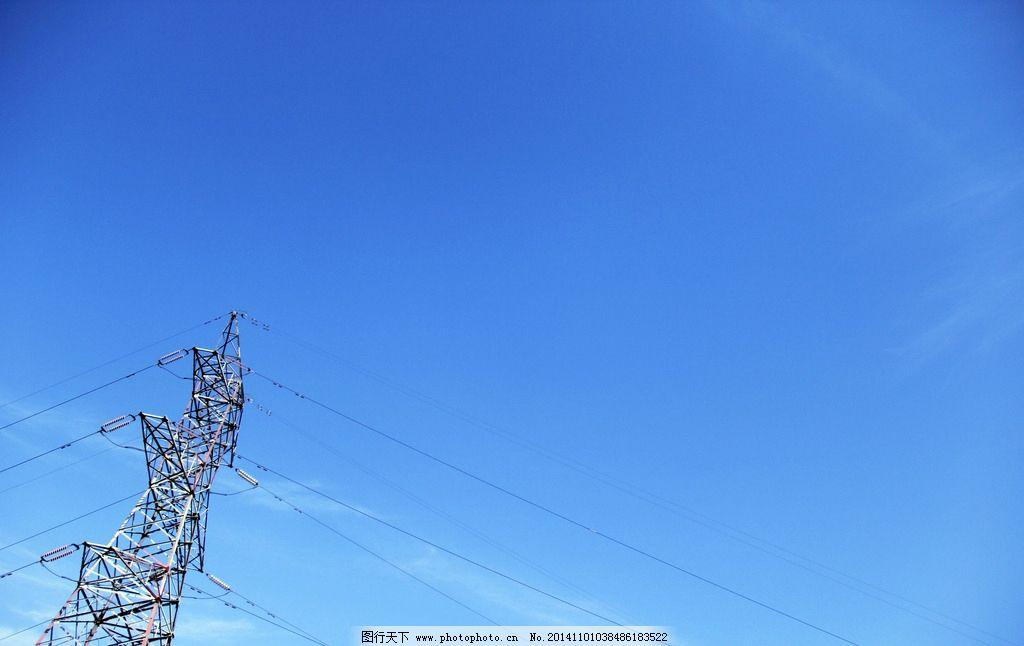 电力铁塔 电力设施 蓝天