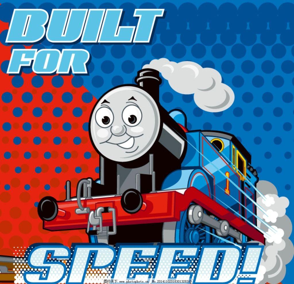 托马斯小火车图片