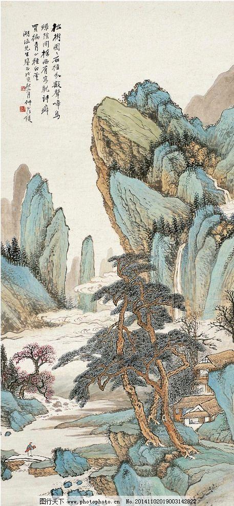 青山白云图图片