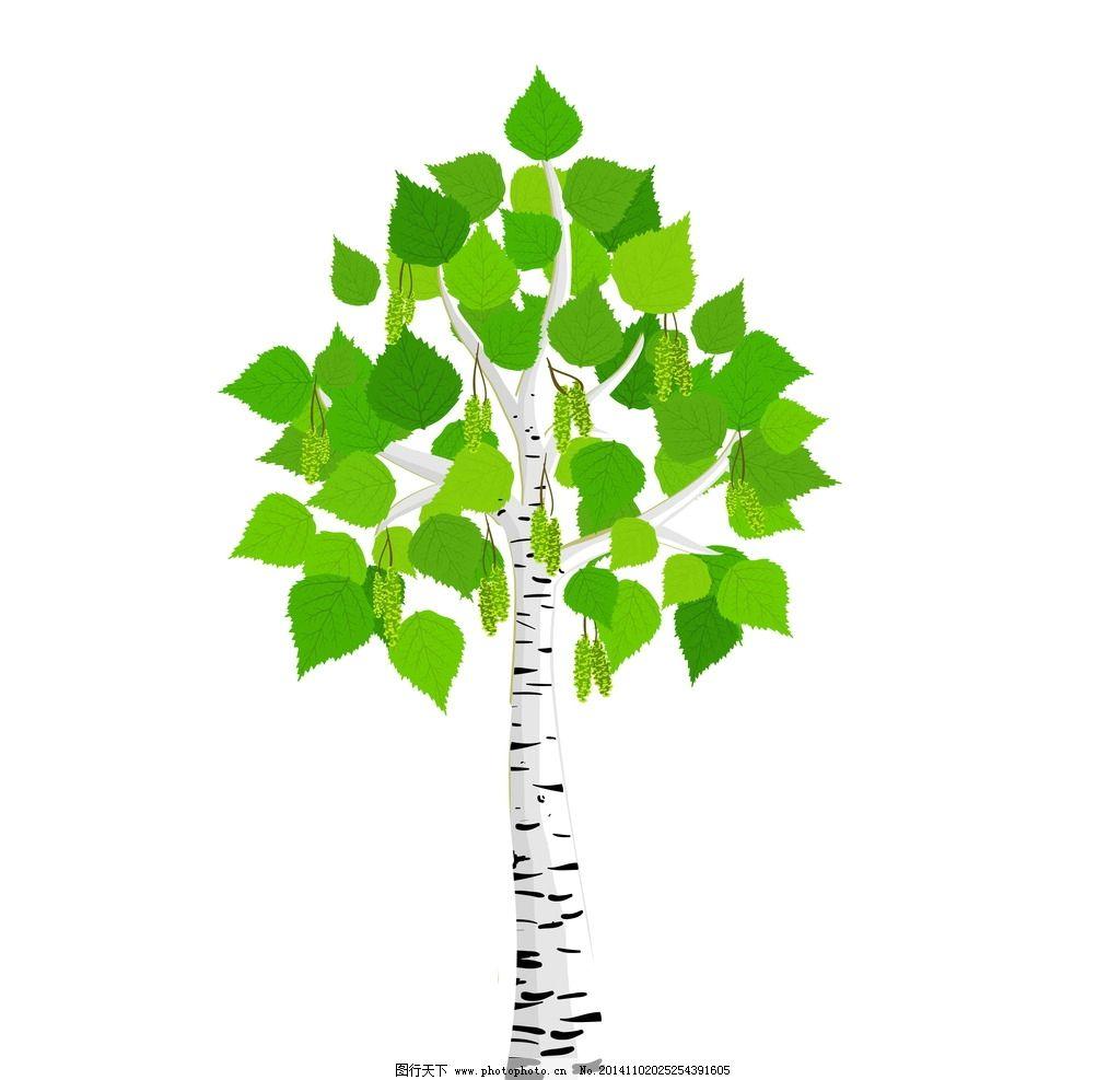 叶子 环保背景 手绘 树叶 生物世界 矢量 设计  设计 生物世界 树木