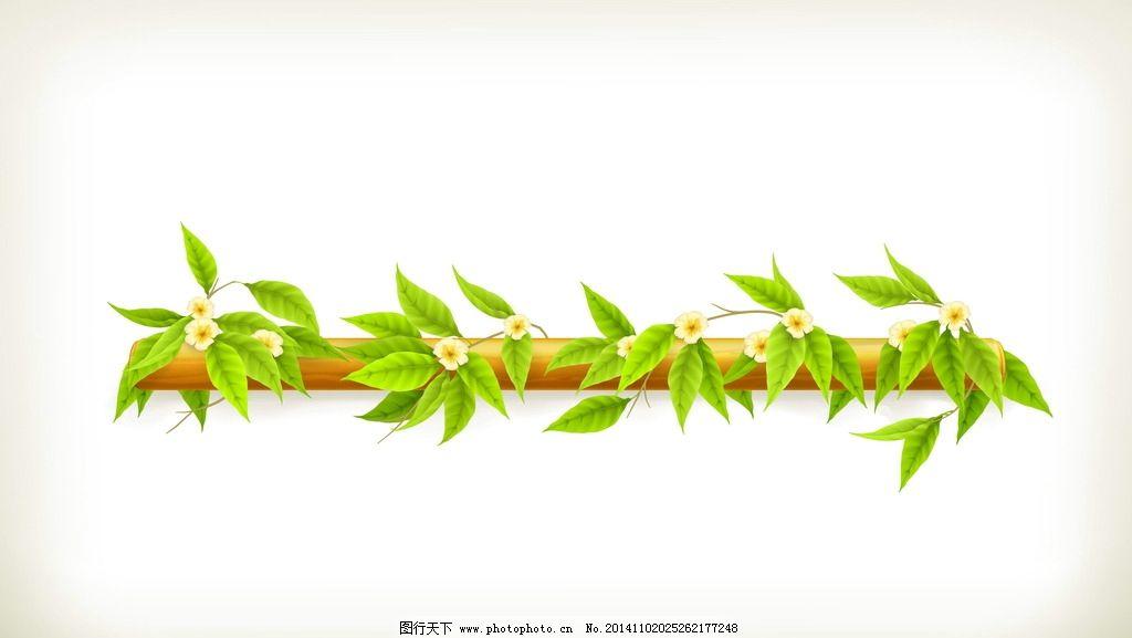 绿叶 绿色 叶子 环保背景 手绘 树叶 矢量