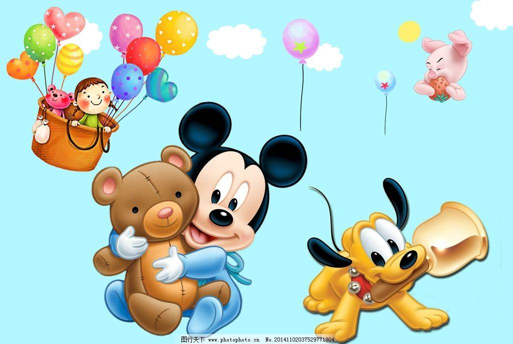 卡通人物 气球