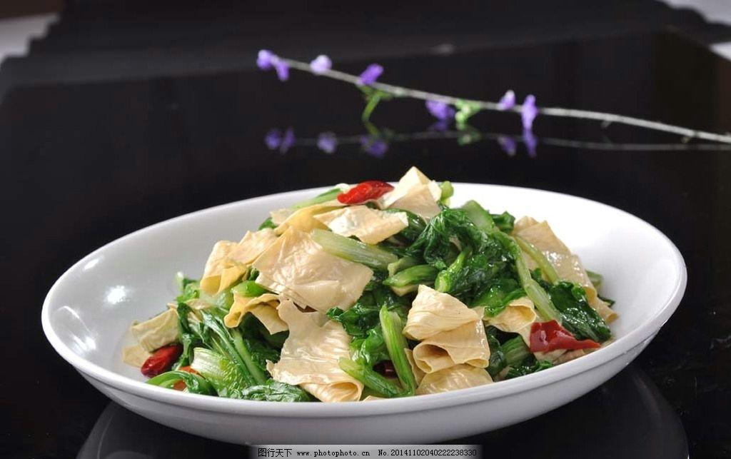 小白菜炒豆皮图片