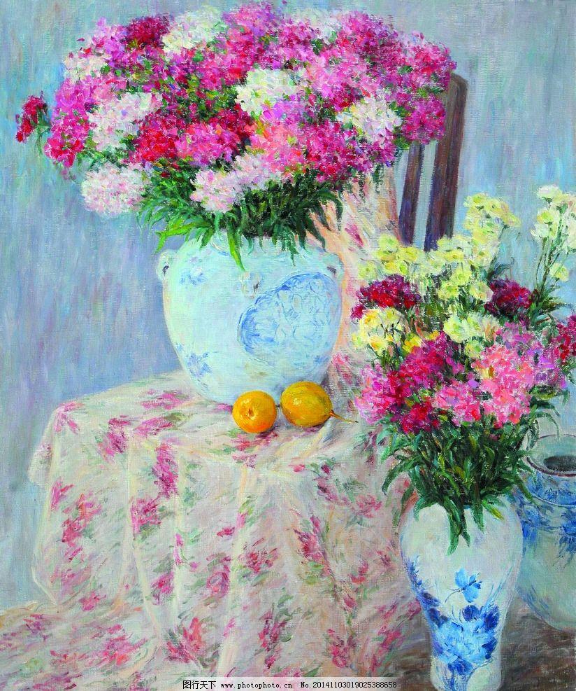 欧式艺术水果花瓶