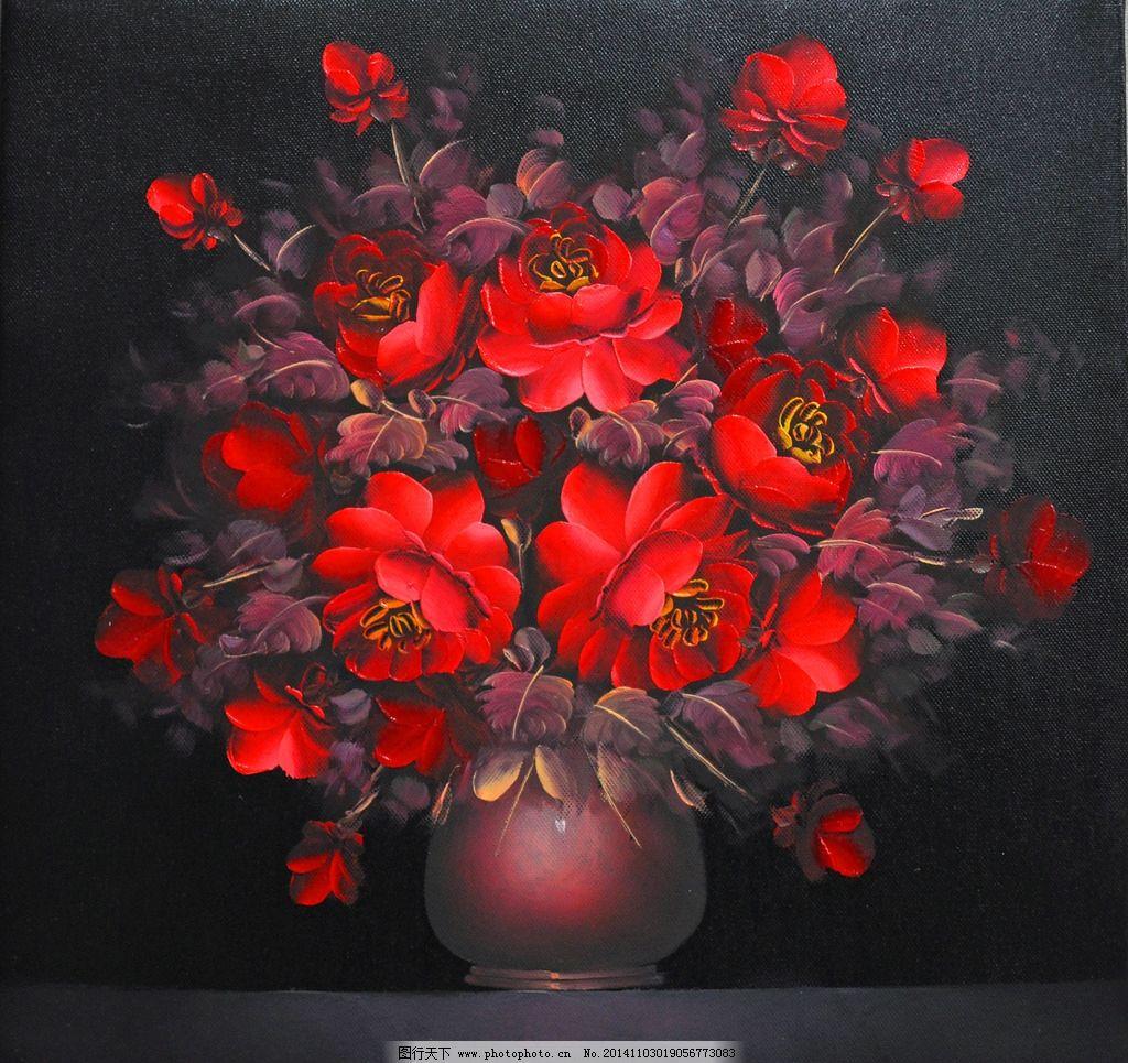花卉油画 欧式油画 欧式无框画 家庭装饰 红色花卉油画 设计 文化艺术