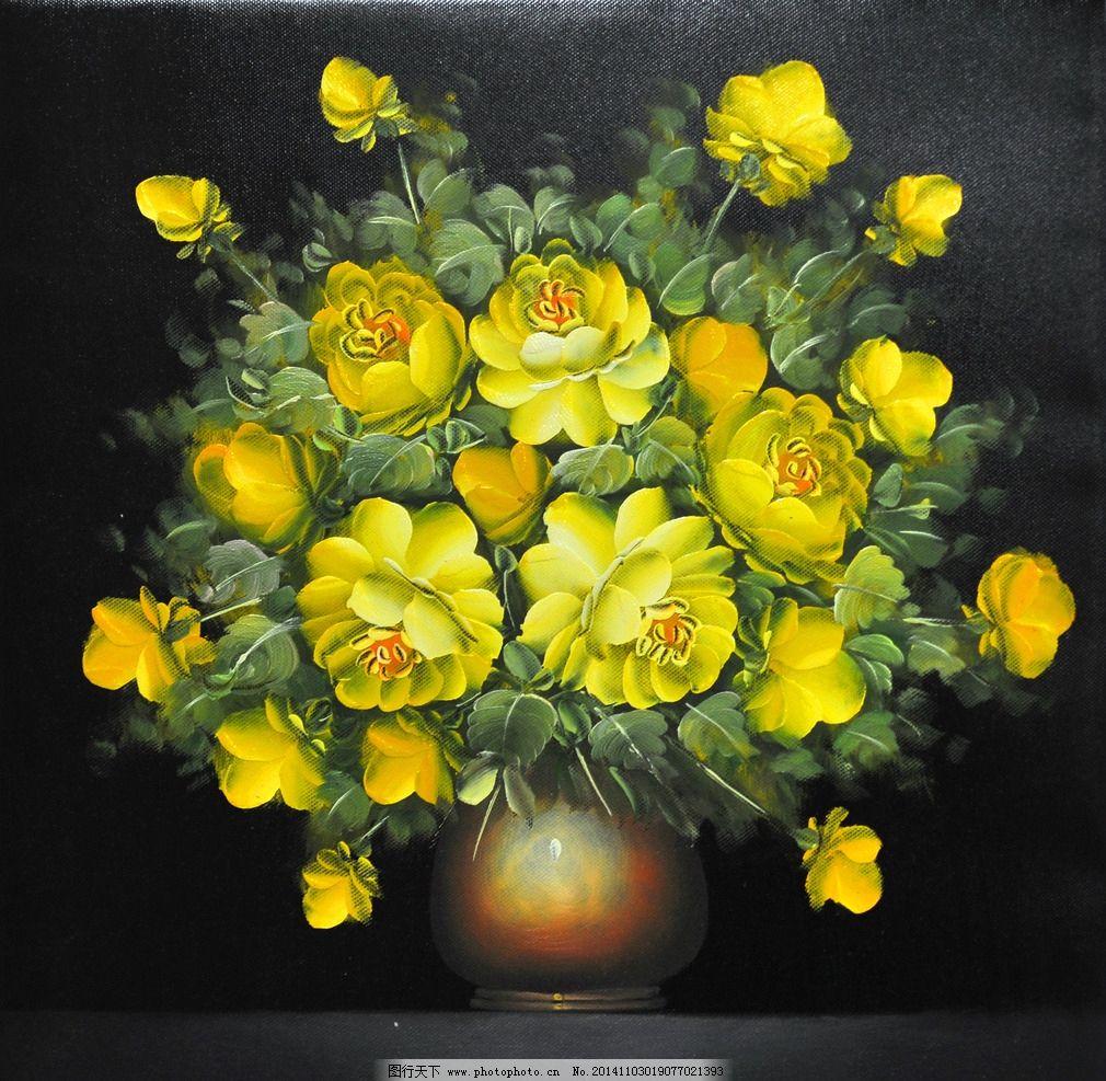 花卉油画 欧式无框画 装饰画 家居装饰 黄色花卉油画 设计 文化艺术
