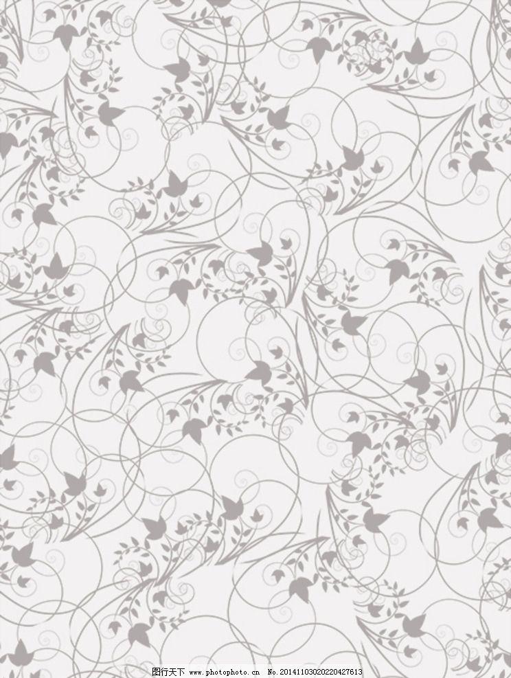 花纹标签 传统花纹 布纹 时尚花纹 时尚布纹 韩式花纹 边框花纹 欧式