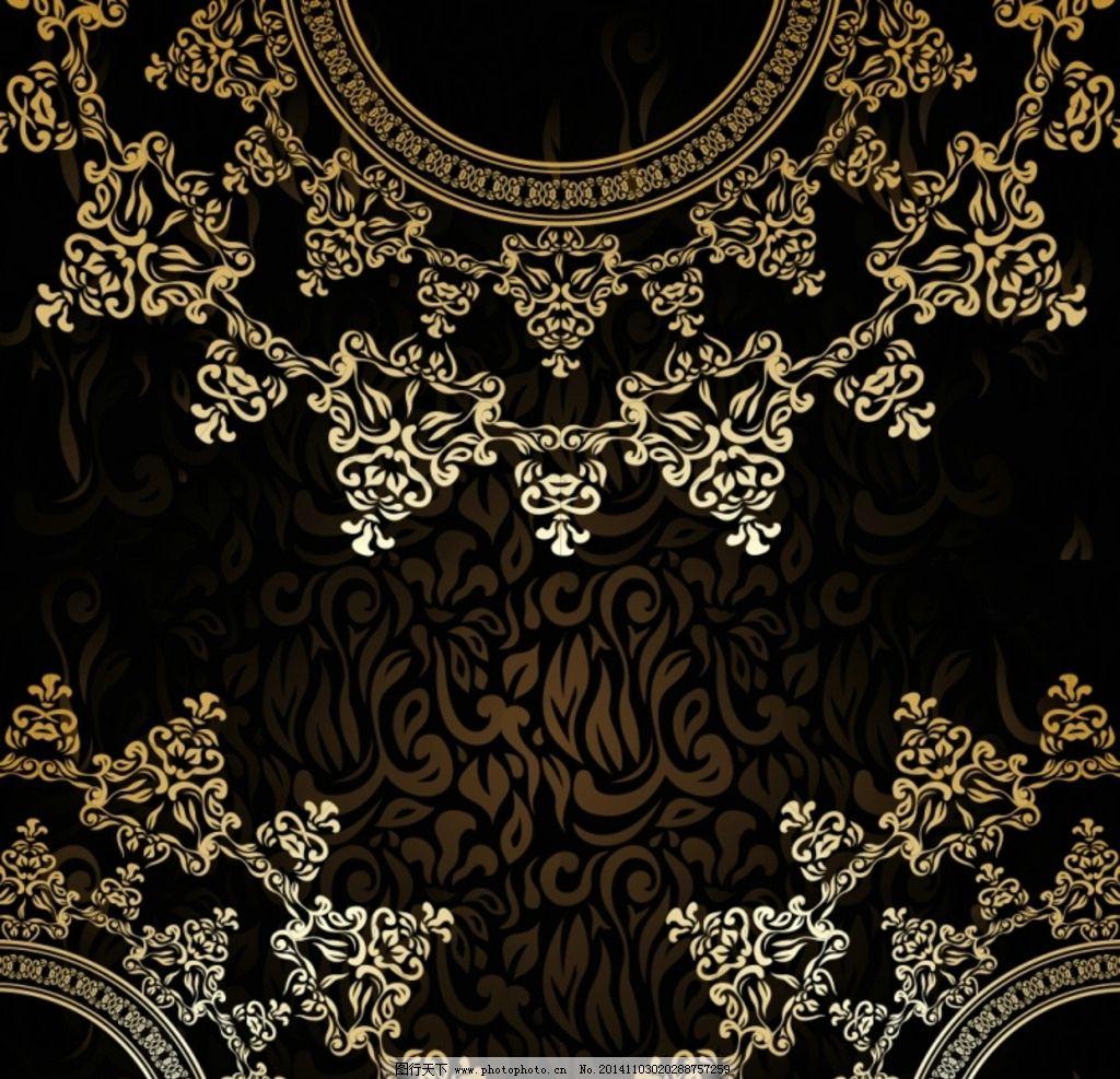 欧式底纹素材 传统高档底纹 中国传统底纹 花边花纹 古典花纹 中国风