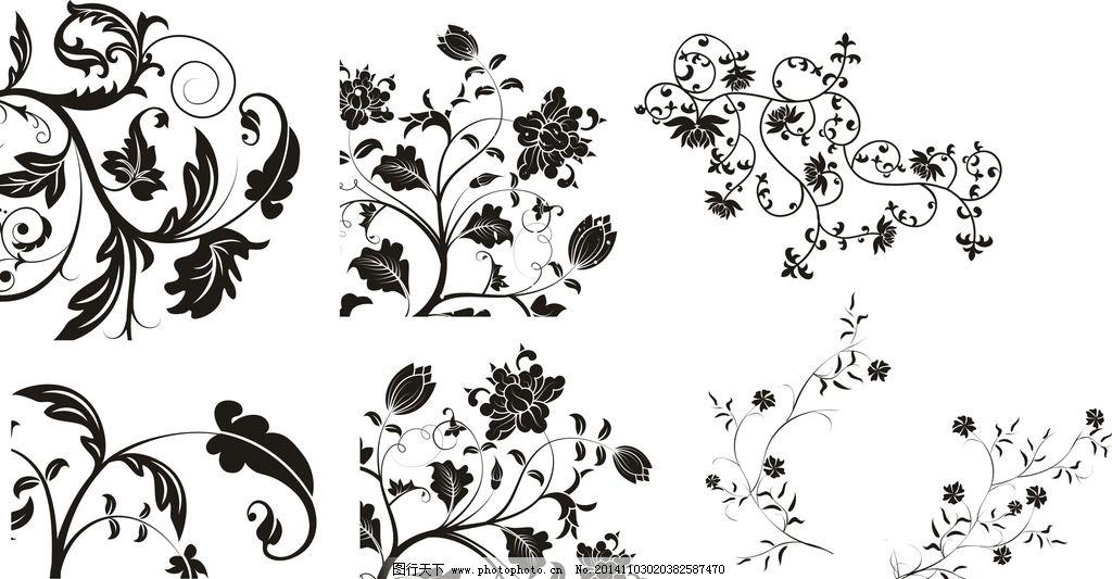 黑白花纹 精美花纹