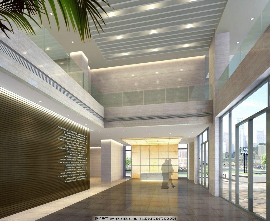 写字楼大堂 写字楼大厅 办公楼大堂 办公楼大厅 大堂 设计 环境设计图片