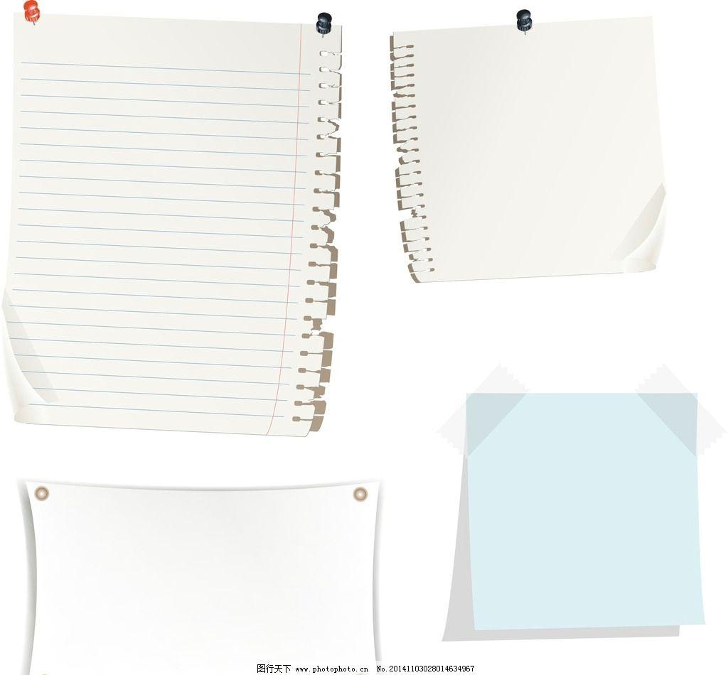 记事纸图片_建筑设计_环境设计_图行天下图库