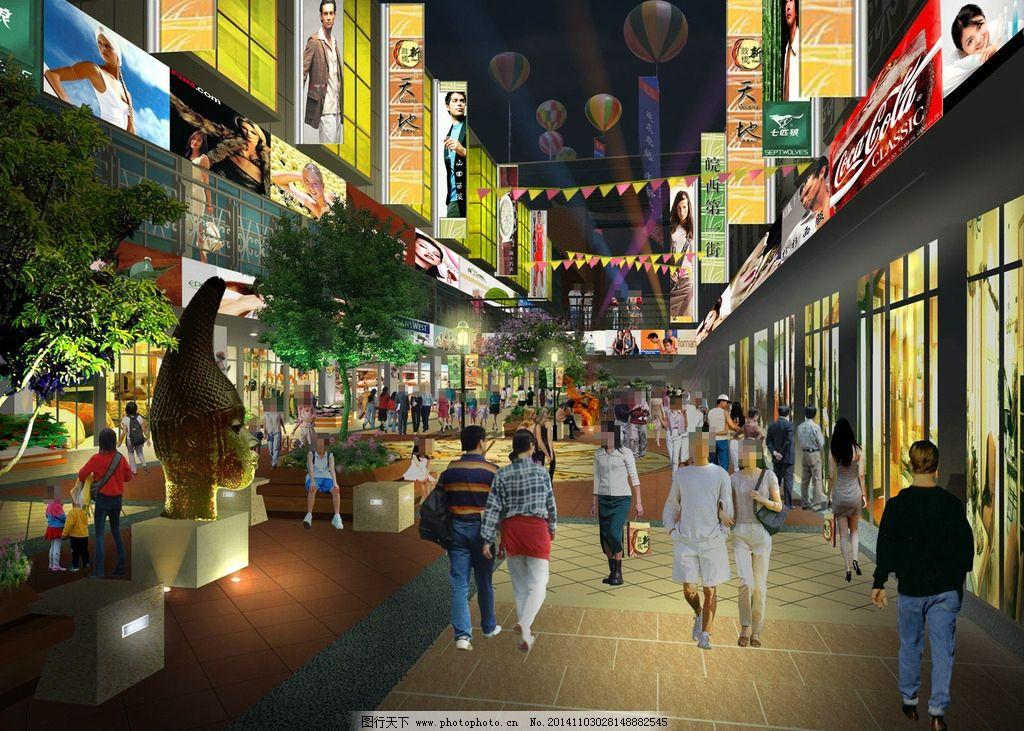 物街宝贝视频_气球 人物 树木 街道 商铺 房屋 建筑物 灯光效果 黑色天空 设计 环境