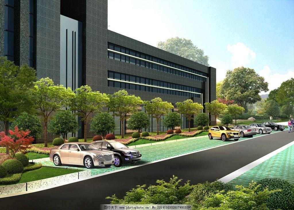 停车场绿化效果图图片