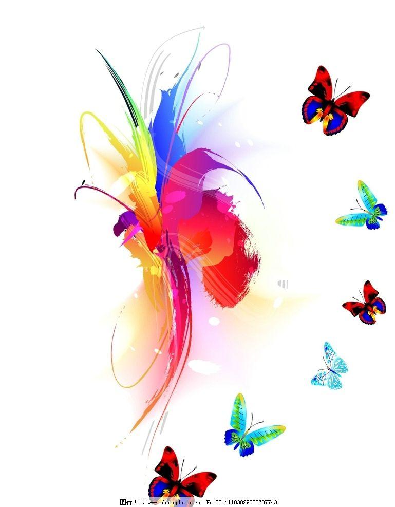 蝴蝶 彩蝴蝶 彩蝶 五颜六色 七彩蝴蝶 其他 广告设计 设计 广告设计