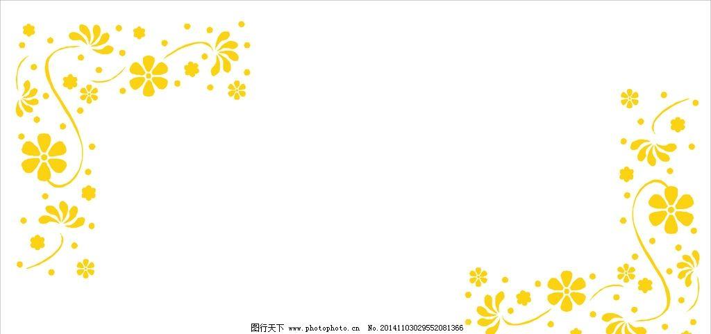 ppt 背景 背景图片 边框 模板 设计 相框 1024_481