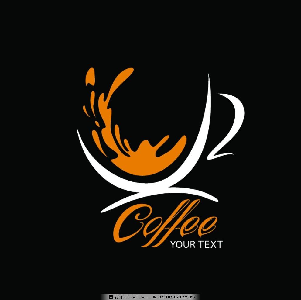 咖啡 咖啡杯 咖啡菜单 手绘 饮料酒水 餐饮美食 生活百科