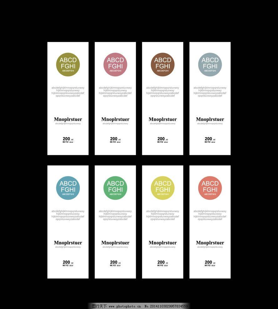 排版设计 包装设计 国外包装 时尚包装 名片设计 展板设计 卡片设计图片