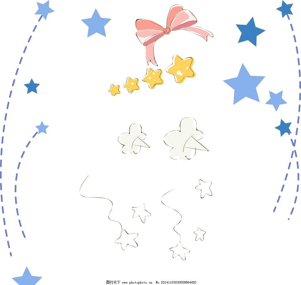 星星纸折蝴蝶结图解