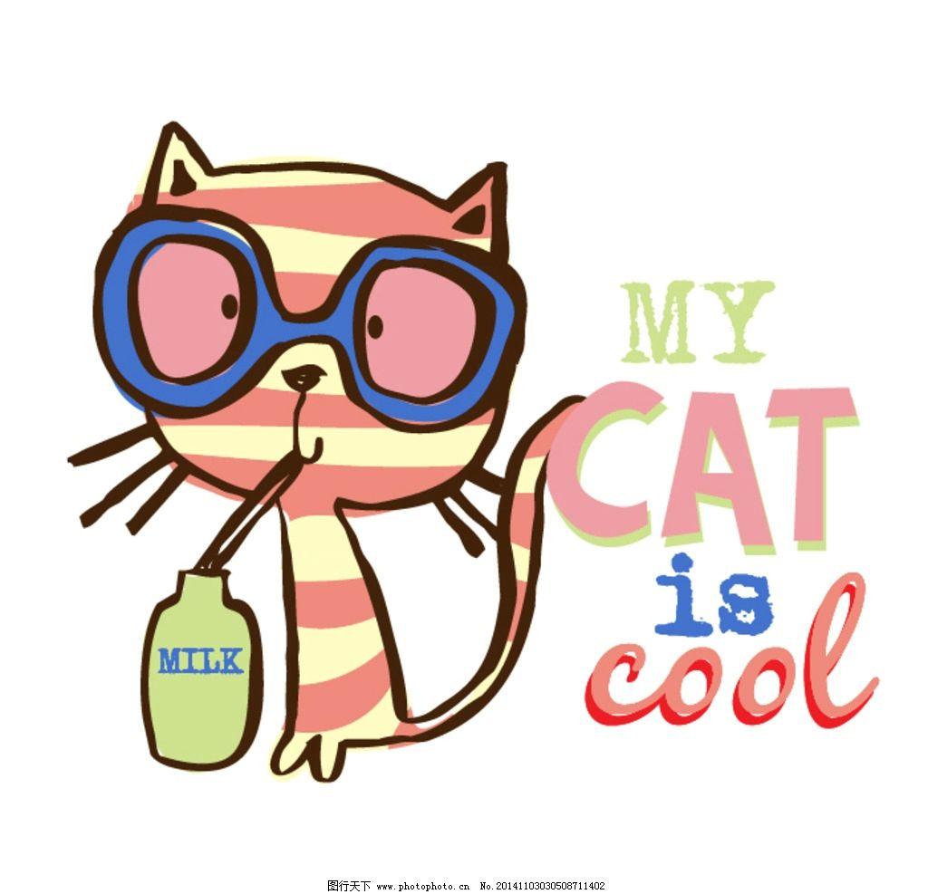 卡通动漫 猫 卡通猫 喝饮料的猫 眼睛猫 服装图案 印花图案 设计 广告