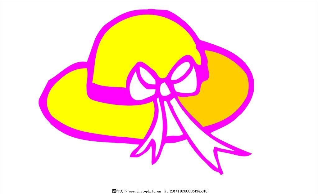 帽子 儿童帽子 简笔画帽子 草帽 卡通