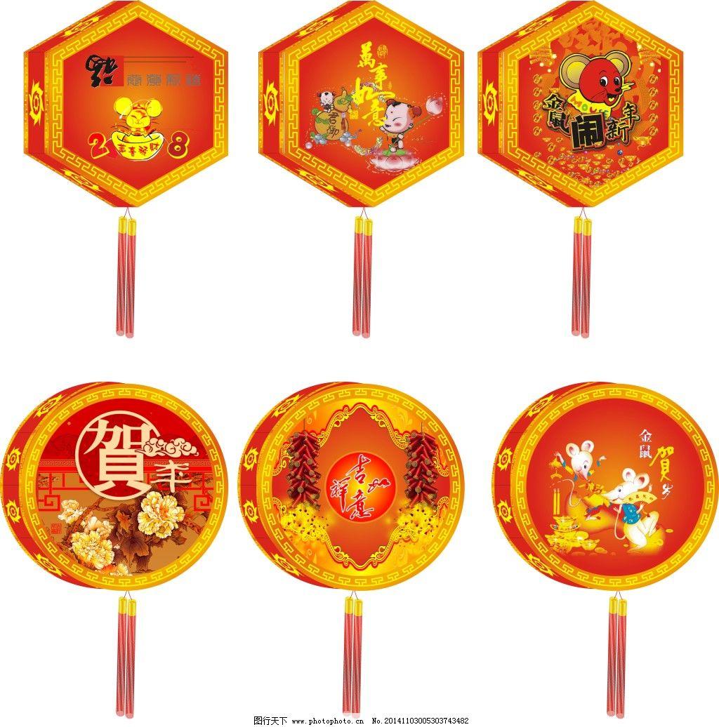 节日灯笼免费下载 灯笼 过年 节日 灯笼 节日 过年 矢量图 广告设计