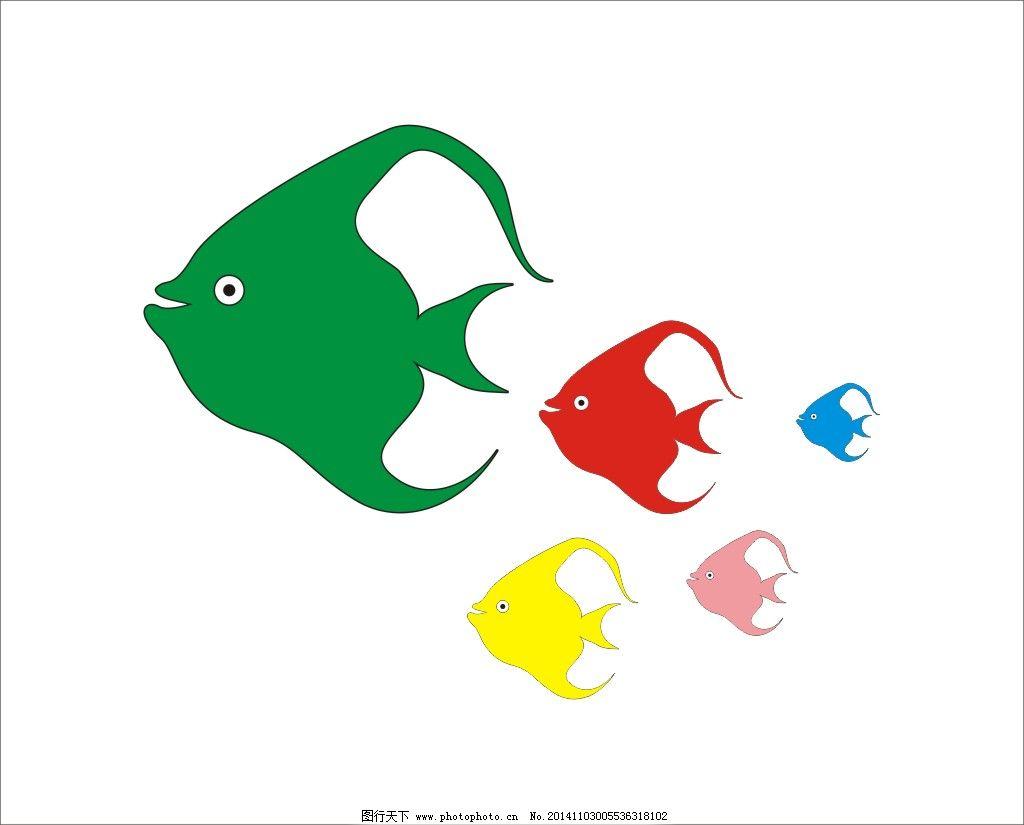 cdr 粉色 红色 黄色 卡通 蓝色 绿色 鱼 鱼素材 鱼 矢量 鱼形 绿色图片