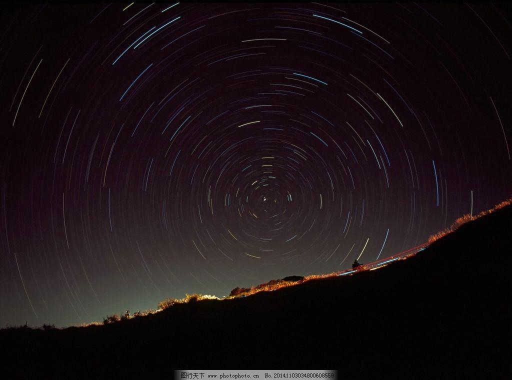 夜晚 星星图片_自然风景_自然景观_图行天下图库