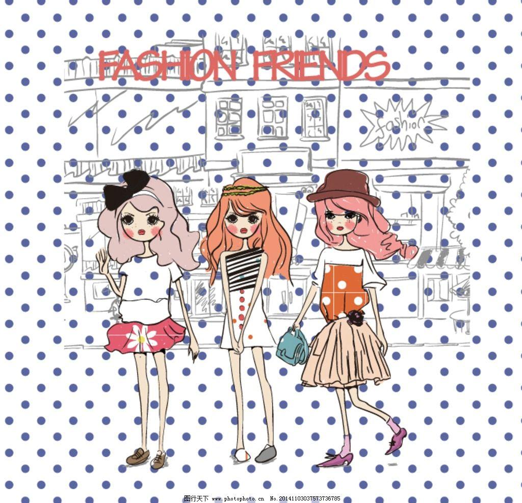 卡通动漫 三个女孩 时尚女孩 圆点 卡通女孩 服装图案 印花图案