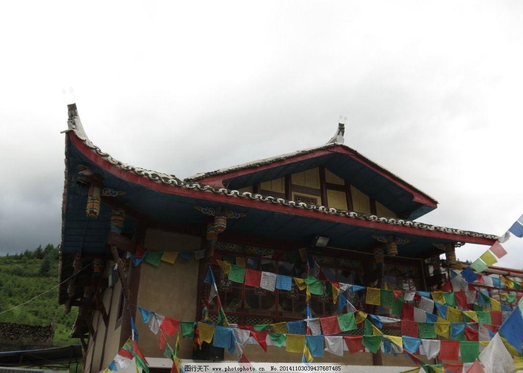 藏族房子图片