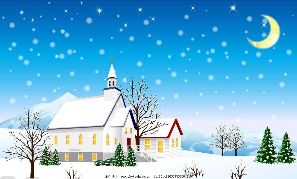 卡通雪景图片