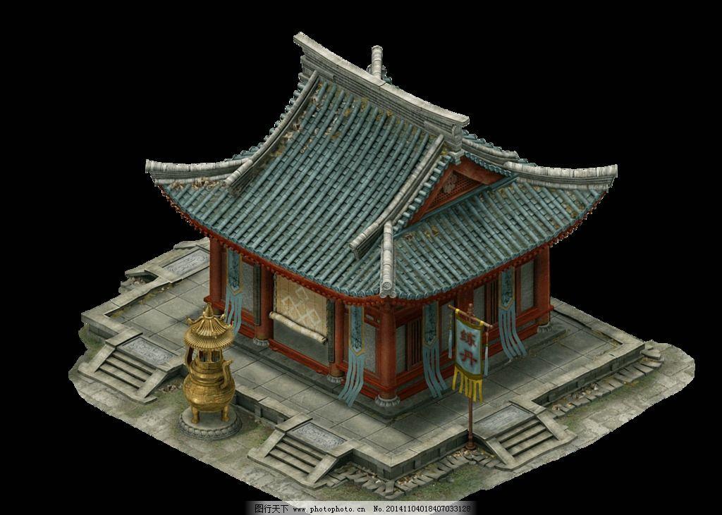 古风建筑图片,中国风 房子 免抠素材 传奇 老房子-图