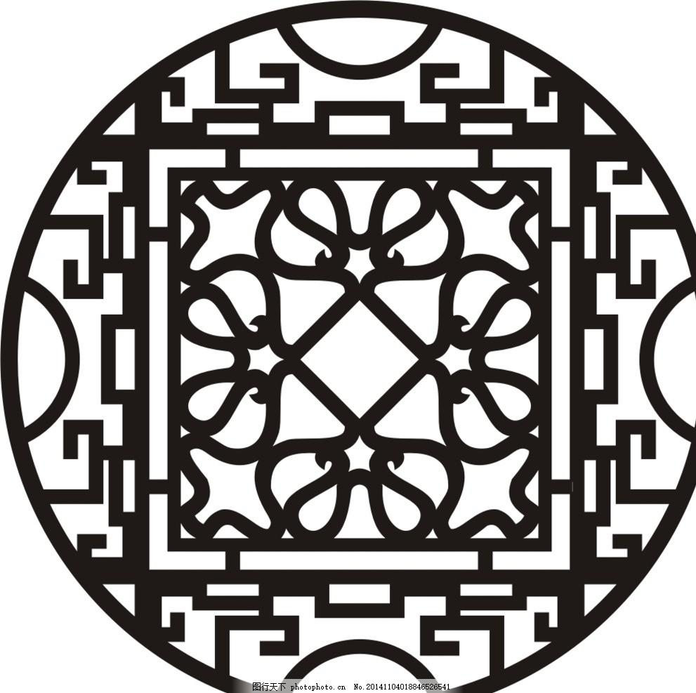 镂空花 家装 移门 镂空雕花 移门图案 矢量图 精雕 精雕细琢