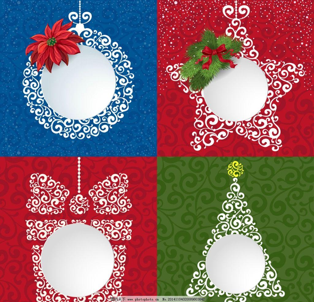 圣诞节 新年背景 圣诞贺卡 花纹 圣诞礼物 圣诞树 圣诞节装饰