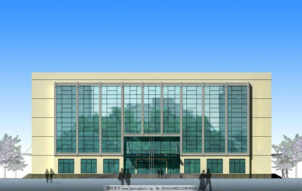 办公楼效果图效果,现代写字楼写字楼园林咸阳市图片设计公司图片