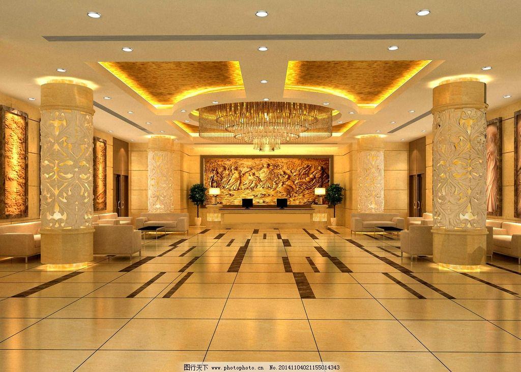 大堂装饰 酒店装饰 室内设计 室内装潢 室内装饰 室内效果图 酒店前台