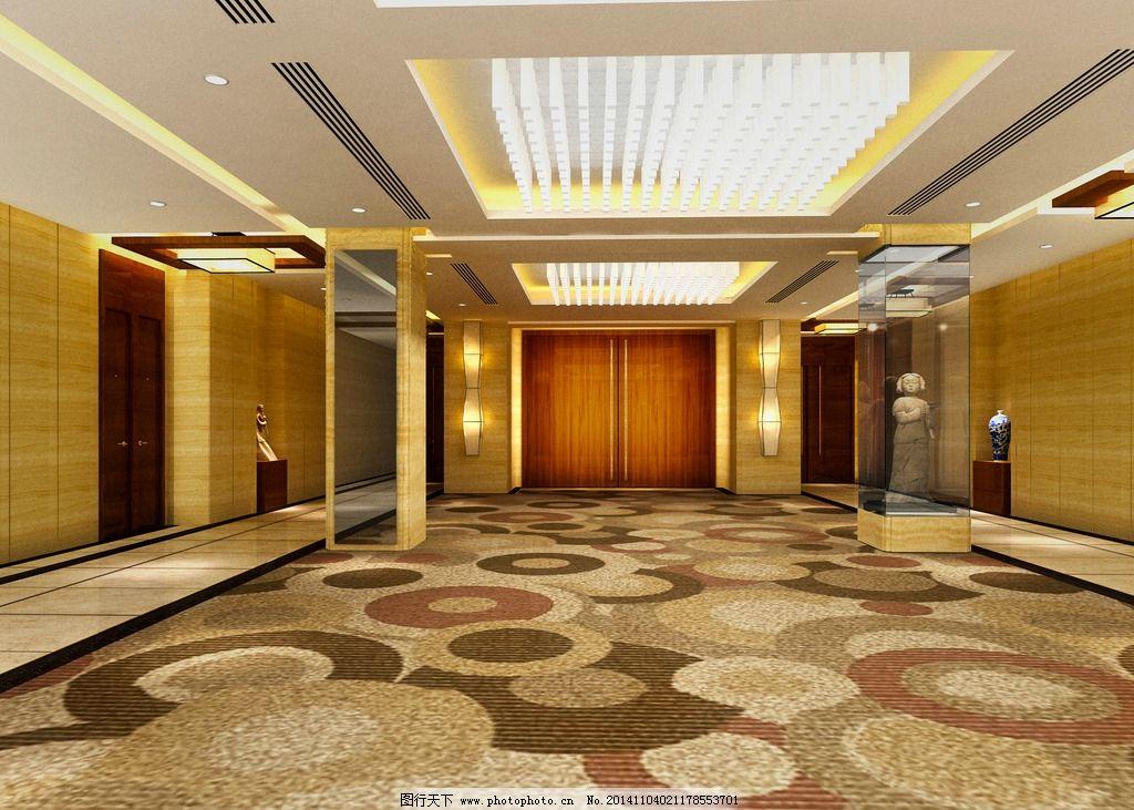 酒店大堂 酒店效果图 大堂效果图 酒店地毯 铺地 接待室 前厅